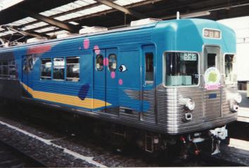 鉄道模型専門店 通販 営団3000系...